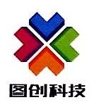 杭州图创科技有限公司 最新采购和商业信息