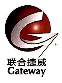 深圳市联合捷威信息有限公司 最新采购和商业信息