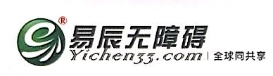 安徽易辰物联科技股份有限公司 最新采购和商业信息