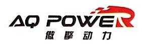 广州傲擎贸易有限公司 最新采购和商业信息