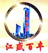 贵州江盛百丰建设有限公司 最新采购和商业信息