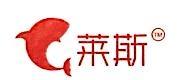 江苏莱斯电子商务有限公司 最新采购和商业信息