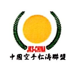 上海松涛体育活动策划有限公司 最新采购和商业信息