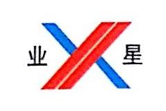 南通中铁亚星电气工程有限公司 最新采购和商业信息