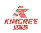 深圳市进和瑞电子有限公司 最新采购和商业信息