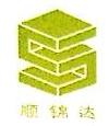 深圳市顺锦达金属材料有限公司 最新采购和商业信息