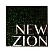湖南新锡安投资发展有限公司 最新采购和商业信息