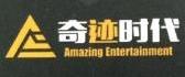 北京奇迹时代科技有限公司 最新采购和商业信息