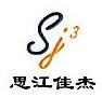北京思江佳杰科技发展有限公司 最新采购和商业信息