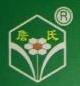 韶关市詹氏养蜂场蜂业有限公司 最新采购和商业信息