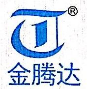 汕头市金腾达电子科技有限公司 最新采购和商业信息