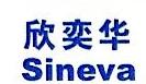 北京欣奕华科技有限公司 最新采购和商业信息