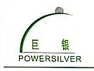 湛江市巨银测绘工程有限公司 最新采购和商业信息