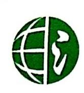 江西丰源实业集团有限公司 最新采购和商业信息