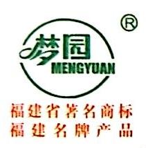 福建省苏福茶业有限公司 最新采购和商业信息