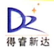 深圳市得睿新达电子贸易有限公司