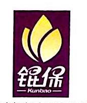 石家庄锟保商贸有限公司 最新采购和商业信息
