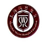 上海微思教育信息咨询有限公司