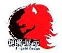 上海镜狮展览展示设计有限公司