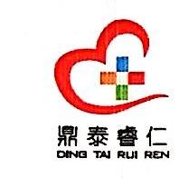 北京鼎泰睿仁健康科技有限公司 最新采购和商业信息