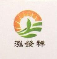 沽源县双益农业发展有限公司 最新采购和商业信息
