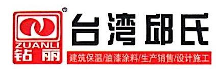 湖北邱氏节能建材高新技术股份有限公司 最新采购和商业信息