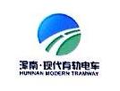 沈阳浑南现代有轨电车运营有限公司 最新采购和商业信息