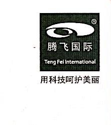 昆山腾飞内衣科技股份有限公司 最新采购和商业信息