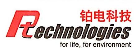 苏州铂电自动化科技有限公司 最新采购和商业信息