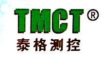 广州泰格测控技术有限公司 最新采购和商业信息