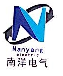 清远南洋电气有限公司 最新采购和商业信息