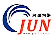 中山市君诚网络科技有限公司 最新采购和商业信息
