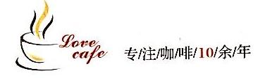郑州红枫叶贸易有限公司 最新采购和商业信息