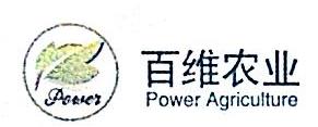 黑龙江百维农业科技发展有限公司 最新采购和商业信息