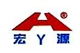德阳宏源机电工程有限责任公司