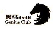 北京黑马自强投资管理有限公司