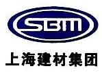 上海建材集团节能环保科技有限公司