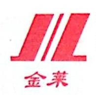 深圳市金莱柏酒店用品有限公司 最新采购和商业信息