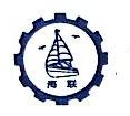奉化市海联电机有限公司 最新采购和商业信息
