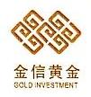 上海麒福珠宝首饰有限公司 最新采购和商业信息