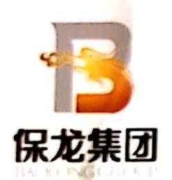 昆明元奎经贸有限公司 最新采购和商业信息