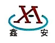 郑州鑫安矿山机械配件有限公司 最新采购和商业信息