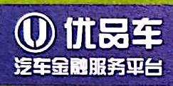 优品汽车服务(上海)有限公司