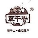 德清信诺食品有限公司 最新采购和商业信息