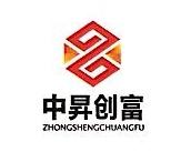 深圳市中昇创富投资管理有限公司 最新采购和商业信息
