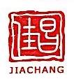 浙江协升机器人科技有限公司 最新采购和商业信息