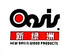 中山市绿洲建材有限公司 最新采购和商业信息