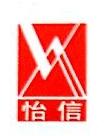 成都市怡信建材贸易有限公司 最新采购和商业信息