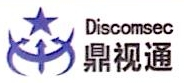 福州鼎视通电子科技有限公司 最新采购和商业信息