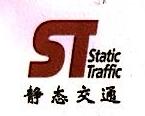大连静态交通泊车经营管理有限公司 最新采购和商业信息